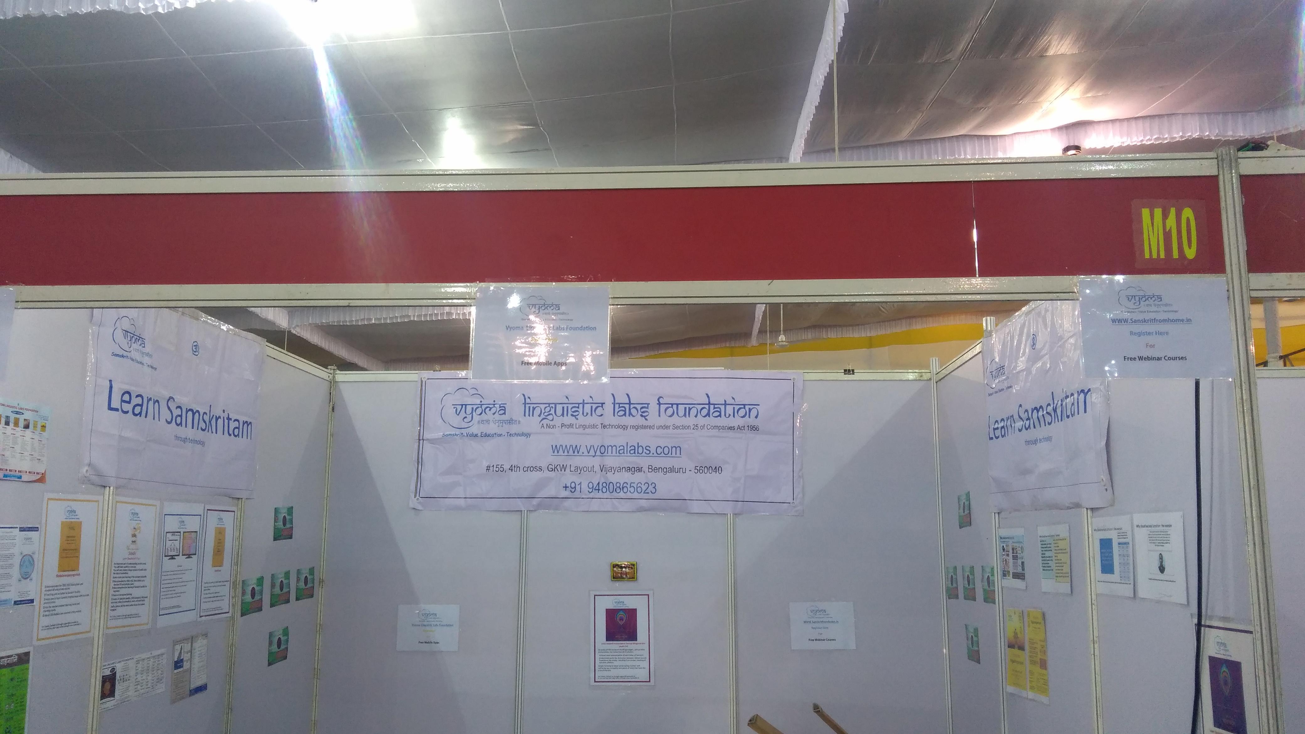 Vyoma stall