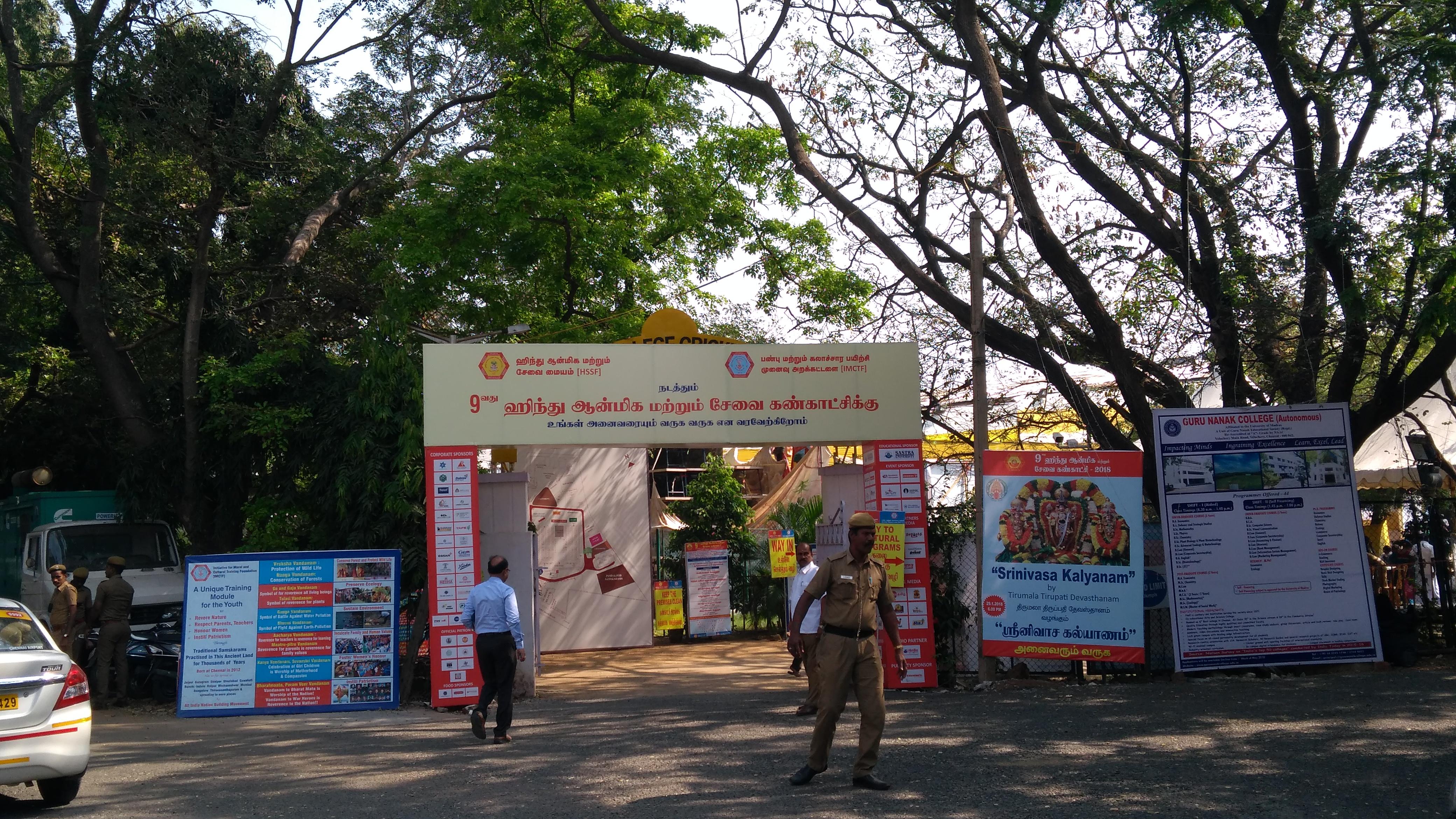 9th Hindu Spiritual Service Fair - chennai