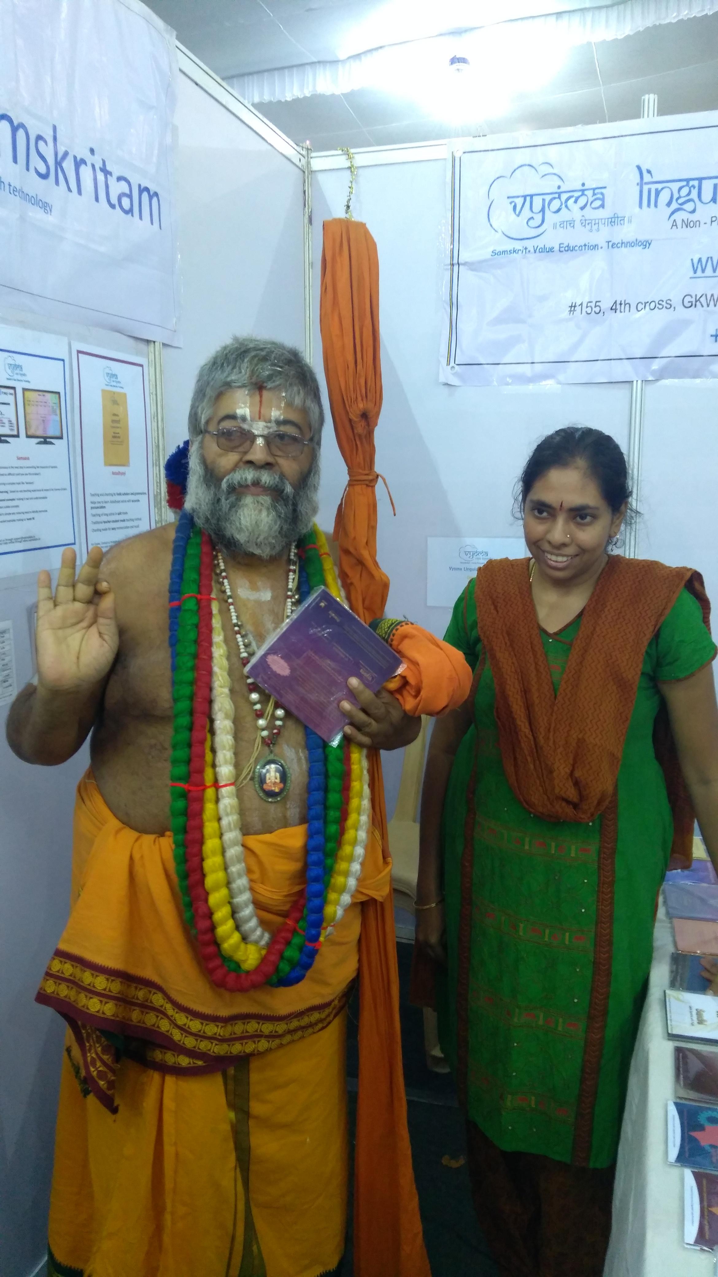 Sri Chendalankara Sampath Kumara swami Visit our Vyoma stall