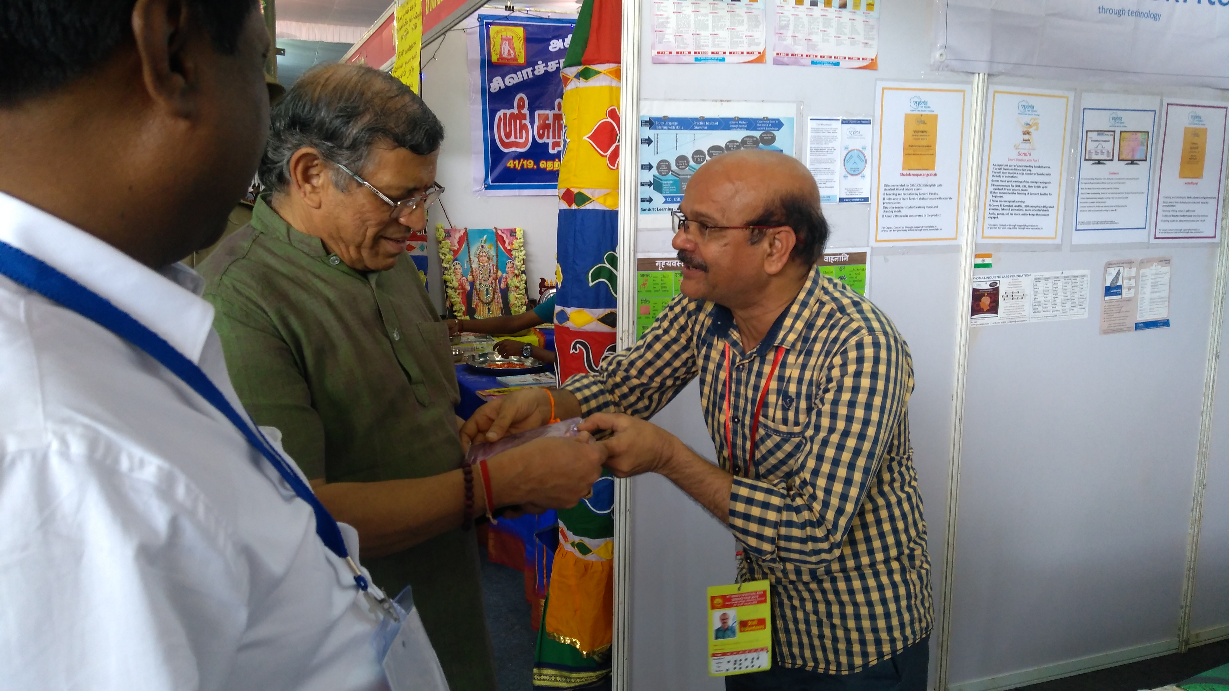 Swaminathan Gurumurthy(HSSF Chairman) Visit our Stall