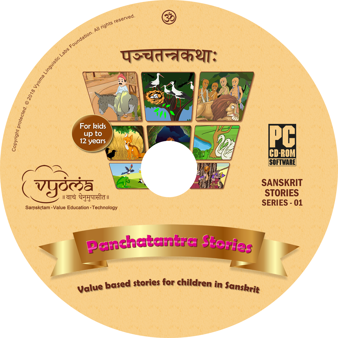 Panchatantra Stories - CD Sticker - Vyoma Labs