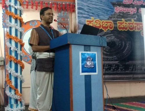 Sri Mangala Shikshana Samithi organized Prathibha Puraskar -July 2019