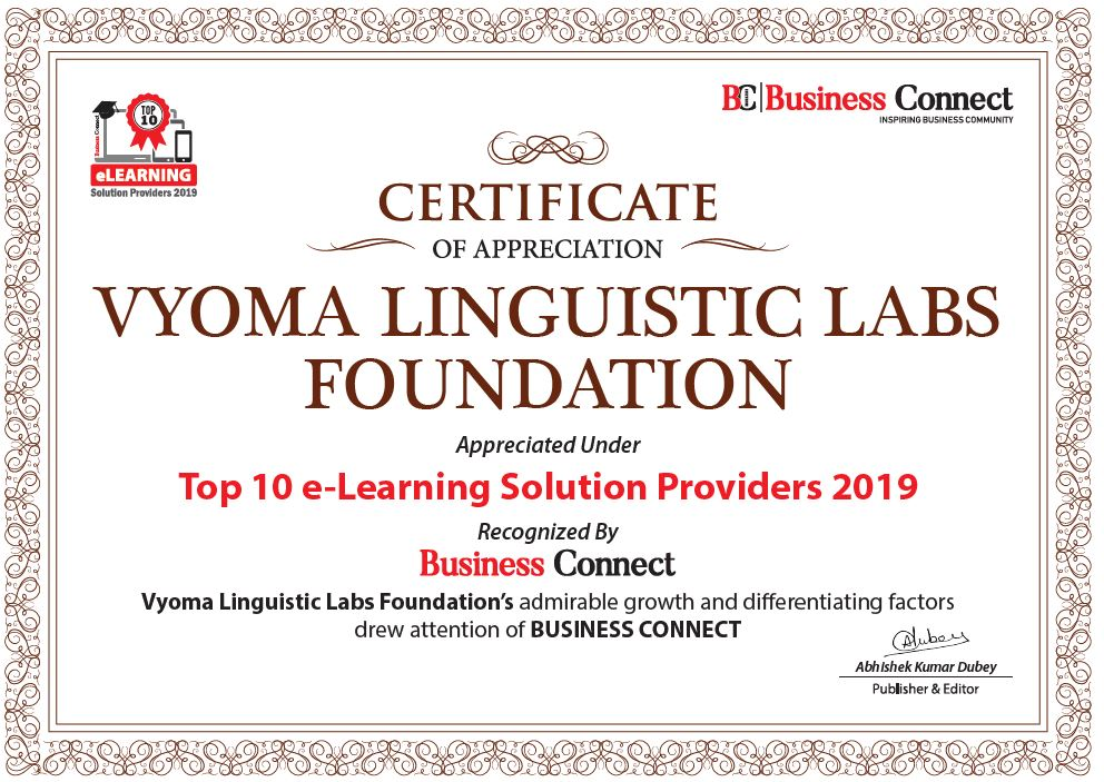 Vyoma has been appreciated by Business Connect -August 2019