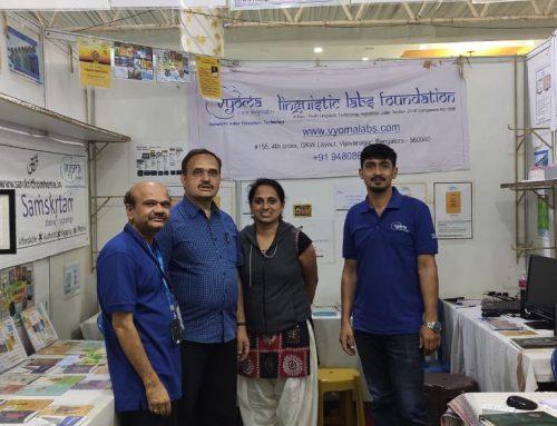 Bangalore Book Fair-October 2019